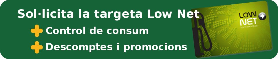 Targeta Low Net de PetroLow Cost